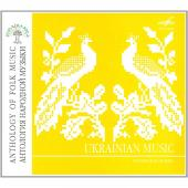 Album artwork for Anthology of Folk Music: Ukrainian Music