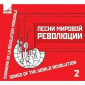 Album artwork for Songs of the World Revolution 2