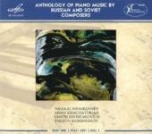 Album artwork for Anthology of Piano Music VOL. 1