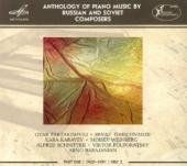 Album artwork for Anthology of Piano Music VOL. 2