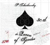 Album artwork for Queen of Spades, The