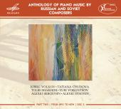 Album artwork for Anthology of Piano Music by Soviet Composers