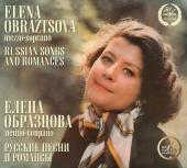 Album artwork for RUSSIAN SONGS AND ROMANCES / Obraztsova