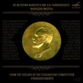 Album artwork for From the History of the Tchaikovsky Competition