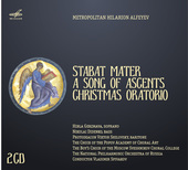 Album artwork for STABAT MATER  SONG OF ASCENTS