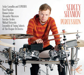 Album artwork for PERCUSSION / Sergey Shamov