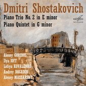 Album artwork for PIANO TRIO & PIANO QUINTET