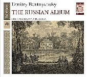 Album artwork for Bornyansky: The Russian Album