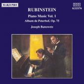Album artwork for Rubinstein: Piano Music vol.1