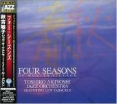 Album artwork for Four Seasons of Morita Village