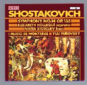 Album artwork for Shostakovich: Symphony No. 14 (Turovsky)
