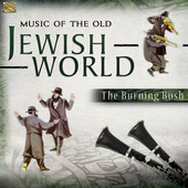 Album artwork for Music of the Old Jewish World