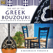 Album artwork for The Art of the Greek Bouzouki