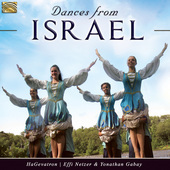 Album artwork for DANCES FROM ISRAEL