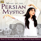 Album artwork for Music of the Persian Mystics