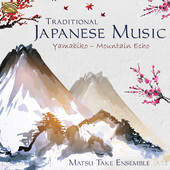Album artwork for Traditional Japanese Music: Yamabiko (Mountain Ech