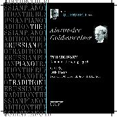 Album artwork for RUSSIAN PIANO TRADITION - ALEXANDER GOLDENWEISER