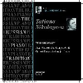 Album artwork for RUSSIAN PIANO TRADITION - TATIANA NIKOLAYEVA