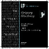Album artwork for RUSSIAN TRADITION - GRIGORY GINZBURG