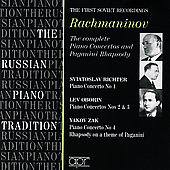 Album artwork for THE COMPLETE PIANO CONCERTOS AND PAGANINI RHAPSODY