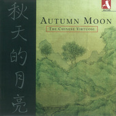 Album artwork for CHINESE CLASSICAL INSTRUMENTAL
