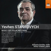Album artwork for Yevhen Stankovych: Music for Violin & Piano