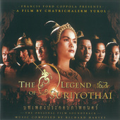 Album artwork for LEGEND OF SURIYOTHAI
