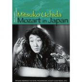 Album artwork for Mitsuko Uchida: Mozart in Japan