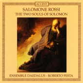 Album artwork for TWO SOULS OF SOLOMON, THE