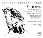 Album artwork for Chopin: Piano Concertos & Works for Piano Solo