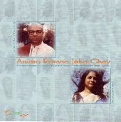 Album artwork for AMARO PORANO JAHA CHAY