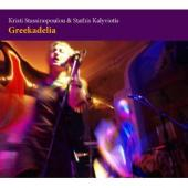 Album artwork for Greekadelia - Stassinopoulou & Kalyviotis