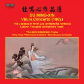 Album artwork for Du Ming-Xin: Violin Concerto