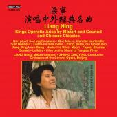 Album artwork for Operatic Arias & Chinese Classics / Liang Ning