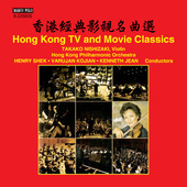 Album artwork for Hong Kong TV & Movie Classics
