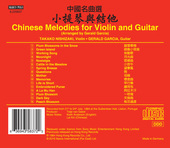 Album artwork for Chinese Melodies for Violin & Guitar