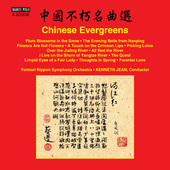Album artwork for Chinese Evergreens