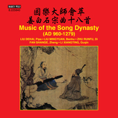Album artwork for Music of the Song Dynasty (AD 960-1279)