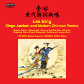 Album artwork for Ancient & Modern Chinese Poems