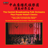 Album artwork for The Central Broadcasting Folk Orchestra Plays Popu