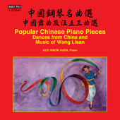 Album artwork for Popular Chinese Piano Pieces