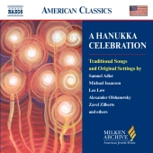 Album artwork for HANUKKA CELEBRATION, A