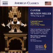 Album artwork for CANTOR BENZION MILLER SINGS CANTORIAL CONCERT MAST