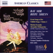 Album artwork for BAY MIR BISTU SHEYN - GREAT YIDDISH SONGS OF THE T