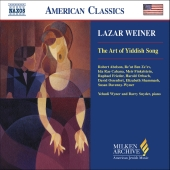 Album artwork for WEINER: THE ART OF YIDDISH SONG