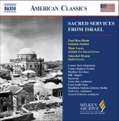 Album artwork for SACRED SERVICES FROM ISRAEL