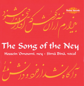 Album artwork for SONG OF THE NEY, THE