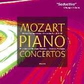 Album artwork for PIANO CONCERTOS