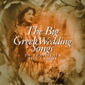 Album artwork for BIG GREEK WEDDING SONGS, THE