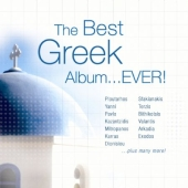 Album artwork for THE BEST GREEK ALBUM EVER